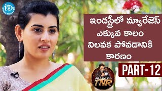 Actress Archana Exclusive Interview Part #12 | Frankly With TNR | Talking Movies with iDream - IDREAMMOVIES
