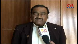 Mayor Koneru Sridhar Participated Under Lalitha Kala Samakya Honors Program | Vijayawada | CVR NEWS - CVRNEWSOFFICIAL