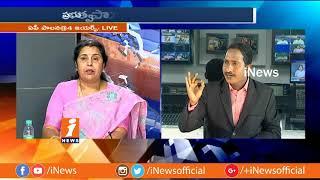 Debate On 4 Years Of Chandrababu Governance | నవ్యంధ్రకు చేసింది ఏంటి? | Part-2 | iNews - INEWS