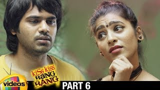 Kiss Kiss Bang Bang 2018 Latest Telugu Movie | Mahesh Kathi | Gayathri Gupta | Part 6 | Mango Videos - MANGOVIDEOS
