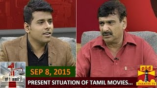 No.1 Yaaru : Analysis on the Present Situation of Tamil Movies… 08-09-2015 – Thanthi TV Show