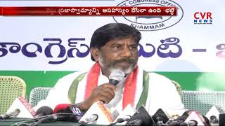 Congress Leader Bhatti Vikramarka Reacts On Revanth Reddy Arrest | CVR News - CVRNEWSOFFICIAL