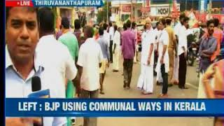 BJP President Amit Shah returns to Kerala, will participate in Janraksha yatra - NEWSXLIVE