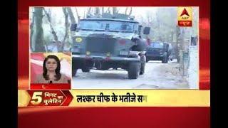 ABP 5 min bulletin: Get top news and updates within 5 minutes - ABPNEWSTV