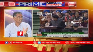 Debate on Modi Govt Interim Budget Effect on Upcoming Lok Sabha Elections | Part 2 | iNews - INEWS