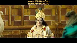 NTR Kathanayakudu promo 3 - idlebrain com - IDLEBRAINLIVE