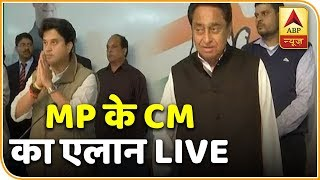 MP CM designate Kamal Nath and Jyotiraditya Scindia at party office in Bhopal - ABPNEWSTV