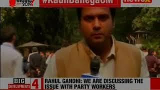 Rajasthan, Madhya Pradesh CM contenders in Delhi as suspense builds - NEWSXLIVE