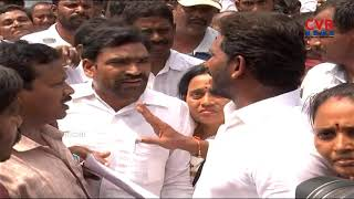 YS Jagan Padayatra Will Start Today From Melapu Valasa | CVR News - CVRNEWSOFFICIAL