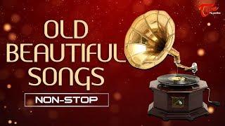 Old Beautiful Songs ||  Super Hit Video Songs Jukebox || TeluguOne - TELUGUONE