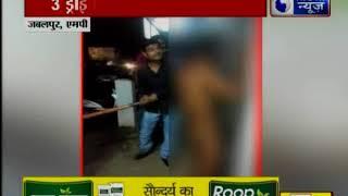 MP: जबलपुर में बीजेपी नेता की गुंडागर्दी कैमरे में कैद, तीन ड्राइवरों को निवस्त्र कर डंडे से पीटा - ITVNEWSINDIA