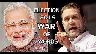 Election 2019 War Of Words Final: Lok Sabha Election 2019; BJP, Congress Who will Win LS Polls? - NEWSXLIVE