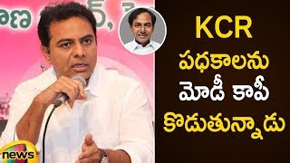 KTR Controversial Comments on Modi Over Copying KCR Welfare Schemes | KTR Latest Speech | Mango News - MANGONEWS