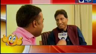 Raju Shrivastav Exclusive Interview, चुनाव के बीच राजू श्रीवास्तव के हसगुल्ले, Political Comedy - ITVNEWSINDIA