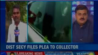 Kamal Haasan arrives at Madurai Airport; Haasan to launch party tommorow - NEWSXLIVE