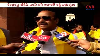 MP JC Diwakar Reddy Respond on PM Narendra Modi Reservations | CVR News - CVRNEWSOFFICIAL