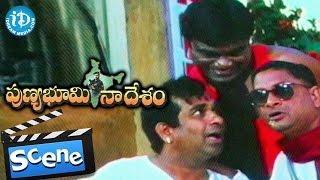 Punya Bhoomi Naa Desam Movie Scenes - Mohan Babu Making Fun Of Meena | Brahmanandam - IDREAMMOVIES