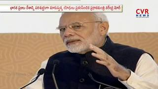 PM Modi Praise to People of India over Swachh Bharat Mission Success | CVR News - CVRNEWSOFFICIAL