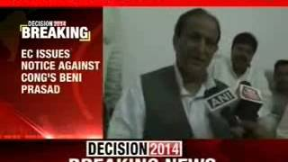 EC issues notice against SP's Azam Khan - NEWSXLIVE