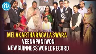 Melakartha Ragala Swara Veenapani Won New Guinness World Record || iDream Movies - IDREAMMOVIES