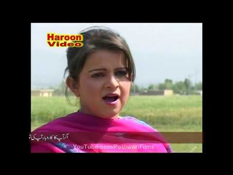 Qismat - New Pothwari Drama Full [HD]