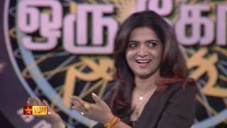 Neengalum Vellalam Oru Kodi – 25th to 27th July 2016 Promo Vijay tv Show