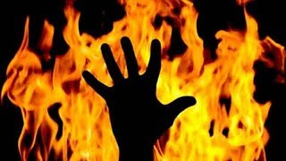 Ballia: Girl sets herself ablaze after being stalked and harassed by five men - TIMESOFINDIACHANNEL