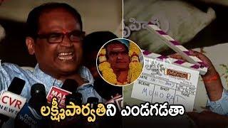 Lakshmi's Veeragrandham Movie Opening Video | Kethireddy Jagadishwar Reddy | TFPC - TFPC