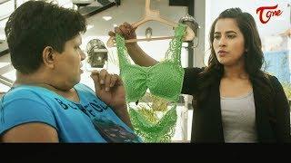 Anukunnadi Okati Ayinadi Okati Movie Trailer | Dhanya Balakrishna | TeluguOne - TELUGUONE
