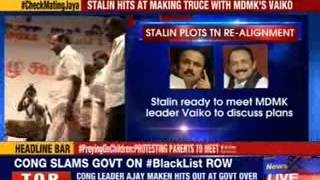 M. K. Stalin ready to meet MDMK leader Vaiko to discuss plans - NEWSXLIVE