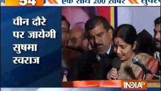 India TV News: Superfast 200 January 28, 2015 - INDIATV