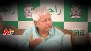 New Twist in Bihar Politics    Nitish Kumar Resignation as CM    NTV - NTVTELUGUHD