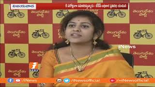 TDP Leader Sadineni Yamini Comments On GVL Narasimha Rao Over Special Status Issues | iNews - INEWS