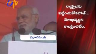 Jharkhand Has the Potential to Overtake Gujarat : PM Modi - ETV2INDIA