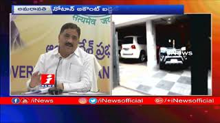 Minister Kalva Srinivasulu Speaks To Media On Vote On Account Budget 2019-20 | iNews - INEWS