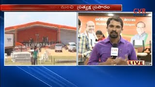 All Arrangements Set For BJP Shankaravam Sabha | Palamuru | Mahbubnagar | CVR NEWS - CVRNEWSOFFICIAL