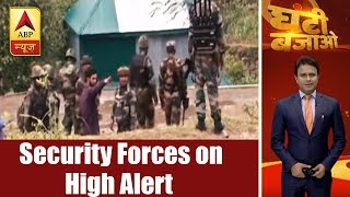 Ghanti Bajao(18.06.2018): Security forces on high alert after Ramzan ceasefire decision - ABPNEWSTV