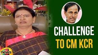 DK Aruna Challenge to CM KCR | DK Aruna Punch Dialogues on KCR Comments | Latest News | Mango News - MANGONEWS