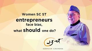 Women SC/ST entrepreneurs face bias, what should one do? - ZEENEWS