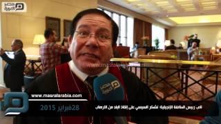 فيديو.. نائب رئيس الطائفة الإنجيلية: مصر موحدة بوجود القيادة الحالية