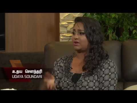 In The Spotlight with Udaya Soundari (Episode 2)
