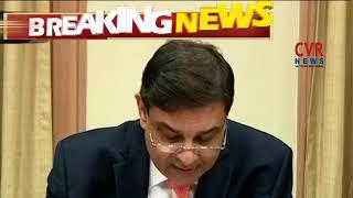 RBI Governor Urjit Patel Press Meet | RBI monetary policy | CVR NEWS - CVRNEWSOFFICIAL