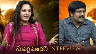 Suvarna Sundari Movie Team Interview | Jayaprada | MSN Surya | TFPC - TFPC
