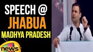 Rahul Gandhi Latest Speech in Jhabua, Madhya Pradesh | Rahul over Panama Papers | Mango News - MANGONEWS