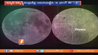 China Creates History In Space Research | Chang'e-4 Lands on Dark Side of Moon | iNews - INEWS