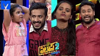 Patas 2 - Pataas Latest Promo - 5th September 2019 - Anchor Ravi, Varshini  - Mallemalatv - MALLEMALATV