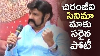 Balakrishna Sensational Comments On Khaidi No 150 | TFPC - TFPC