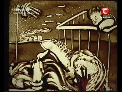 Zobacz film: Kseniya Simonova