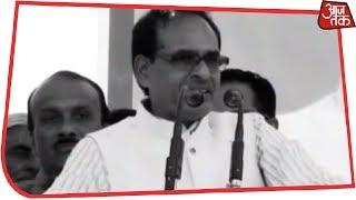 Madhya Pradesh में Kamal Nath के बोल पर BJP का 'गंगाजल'! | 10तक - AAJTAKTV