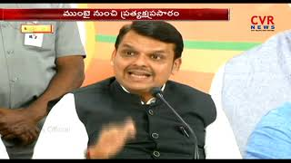 Maharashtra CM Devendra Fadnavis Press Conference LIVE From Mumbai | CVR NEWS - CVRNEWSOFFICIAL